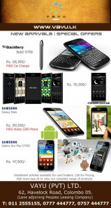 Vayu Special Prices for Blackberry, Nokia and Samsung Mobiles