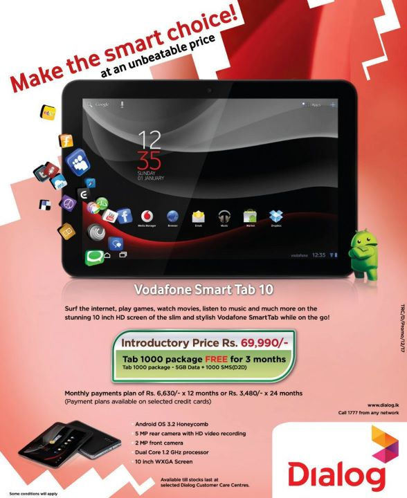 Vodafone Smart Tab 10 Rs. 69,990.00 only in Srilanka ...