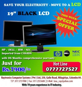 "19"" Black LCD Monitor for Rs. 7,900 – Special This week Offer"