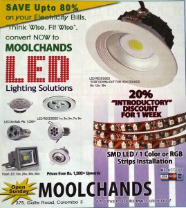 20 Discounts for LED Lighting Solutions for this Week – Moolchands