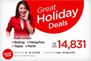 Air Asia Offer for Kuala Lumpur to Beijing, Taipei, Perth and Hangzhou for Rs. 14,831