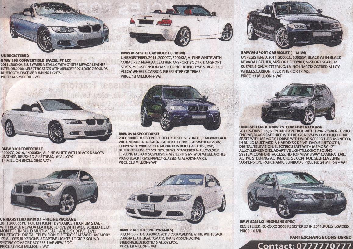 Bmw Car Price Sri Lanka