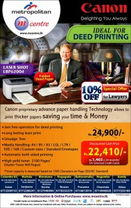 Canon Deed Printing Printer for Sale - 10% off for Lawyers