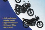 Yamaha Motor Bike Prices in Sril anka – Updated 17th September 2015