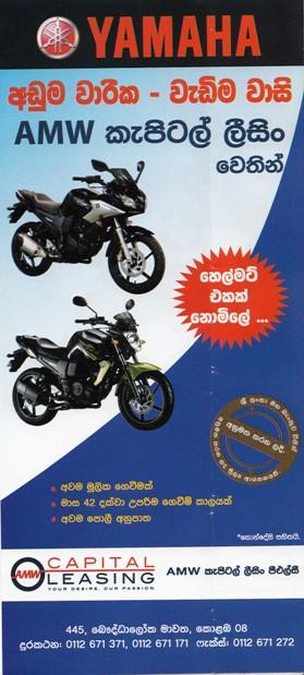 Capital Leasing For Yamaha Motor Bick 2 171 Synergyy