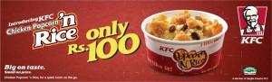 KFC Srilanka Introducing KFC Chicken Popcorn' N Rice for Rs. 100