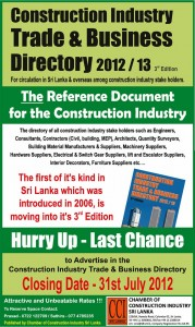 Construction Industry Trade & Business Directory 2012/13