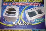 DAMRO Washing Machines Prices are starting from Rs. 19,900.00