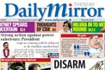 Daily Mirror, Sunday times, Daily FT Prices Increase by Rs. 10 from 1st August 2012
