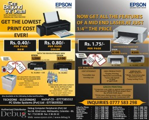 EPSON Printers and Scanners in Srilanka - Debug Computer Peripherals
