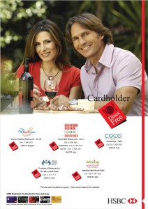 FREE Dine for HSBC Credit Card Holders till 31st July  31st August 2012