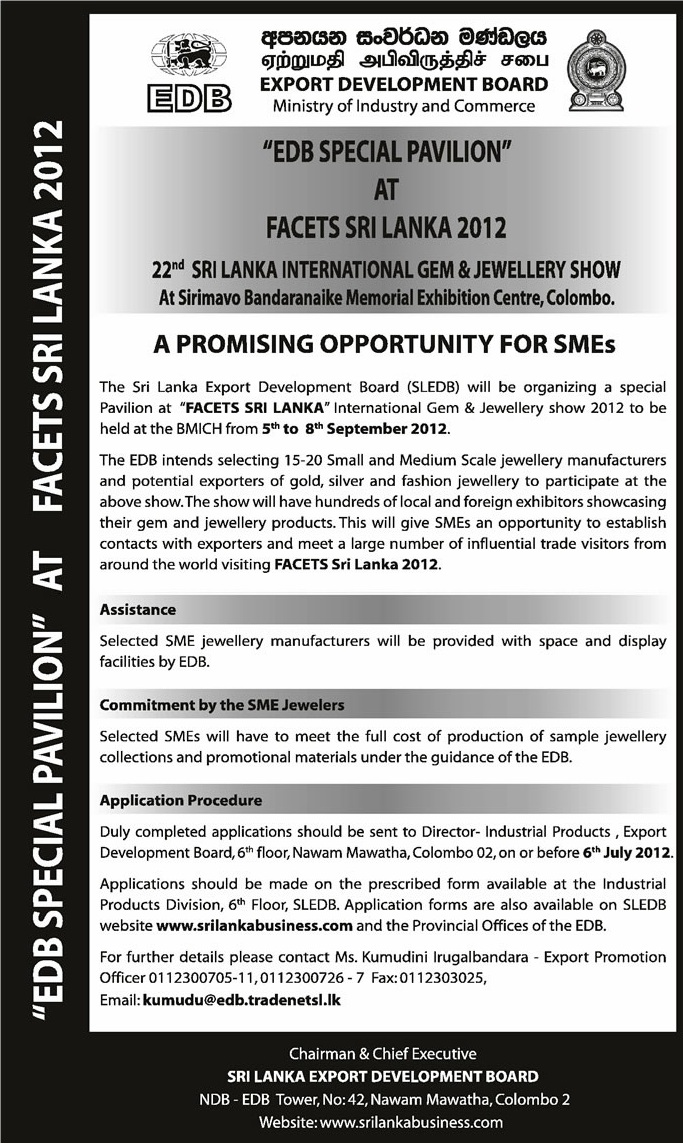 Exhibition Stall Builders In Sri Lanka : Free stall promotion in facets srilanka nd