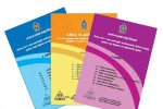 G.C.E Advance Level Examination Model Papers by Department Examination