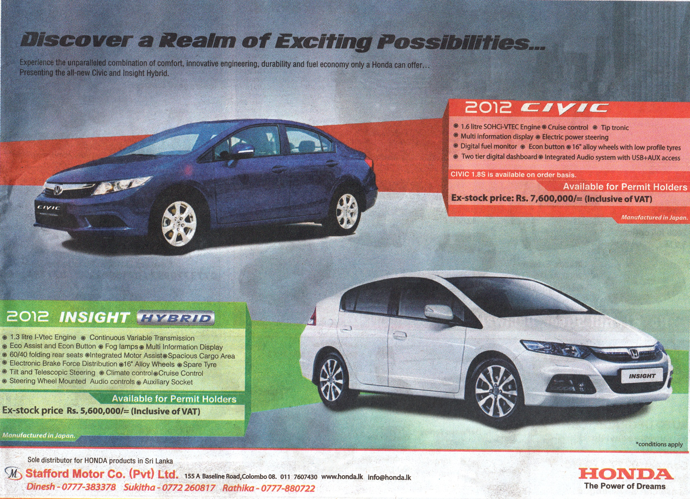 Honda Civic 2012 And Honda Insight Hybrid 2012 In Srilanka Prices And Review