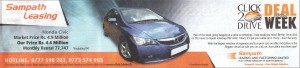 Honda Civic Rs. 4,400,000 + VAT by Sampath Leasing