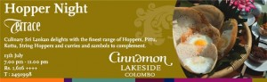 Hopper Night Terrace on 13th July 2012 at Cinnamon Lakeside Colombo