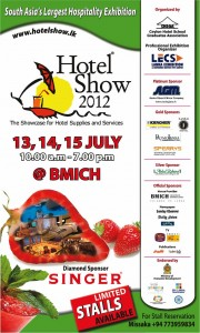 Hotel Show 2012 in Srilanka – 13th, 14th and 15th July 2012 at BMICH
