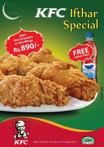 KFC Srilanka Ifthar  Ramazan Offer from 19th July to 19th August 2012