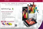 LG optimus L3 in Srilanka for Rs. 24,990.00 Only ~ Abans