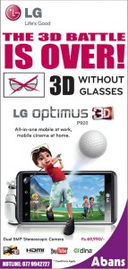 LG optimus 3D in Srilanka for Rs. 69,990.00 – Abans