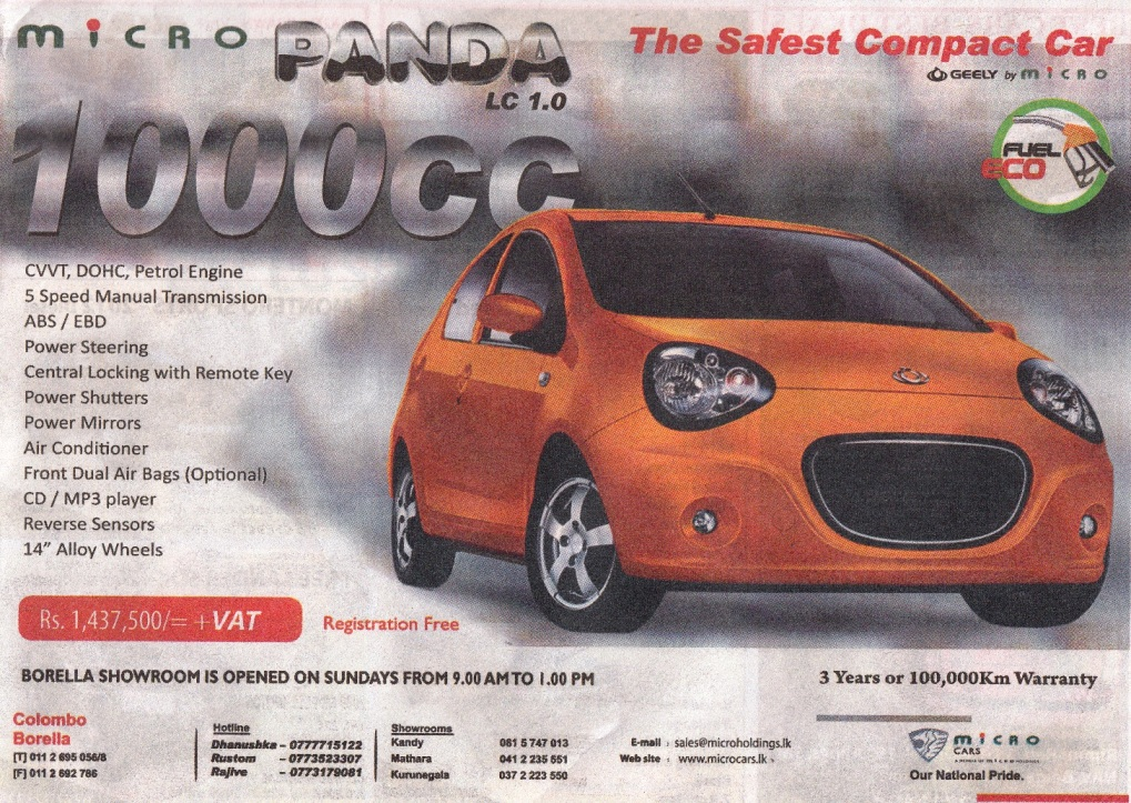 Micro Panda Car Prices Rs 1 395 000 00 All Inclusive Updated