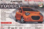 Micro Panda Car Prices – Rs. 1,395,000.00 -All Inclusive – Updated September 2015