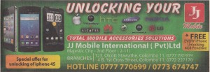 Mobile Unlocking in Srilanka