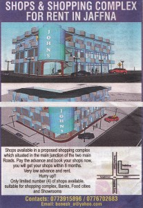 Proposed Shopping Complex in Jaffna