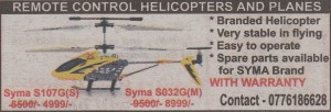 Remote Control Helicopters and Planes in Srilanka for Rs. 4,999 onwards