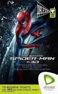 Reserve Spider Man in 3D Tickets  in Colombo Srilanka