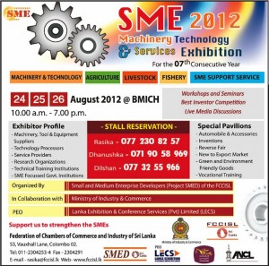 SME 2012 – Machinery Technology & Services Exhibition in BMICH
