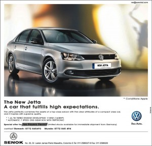 Volkswagen New Jetta for Rs. 9.2 Million and 25% Discounts for Tax Payers Permits in Srilanka