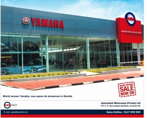 Yamaha Motor Cycle Update Prices in Srilanka - April 2014