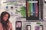 Zigo Android Mobiles in Srilanka
