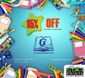 15% Off from Jaya Book Center till 31st August 2012