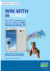 Activate mTunes and win Samsung Galaxy S3