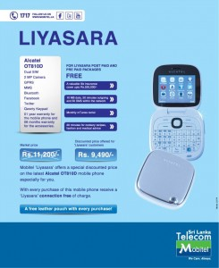 Alcatel OT810D Liyasara Offer by Mobitel, Srilanka