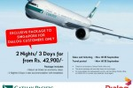 Cathay Pacific Singapore Package for Dialog Customer – Rs. 42,900.00