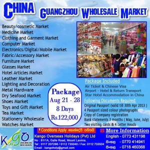 China Guangzhou Wholesale Market trips from Srilanka