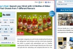Drink and Delight Akbar Ice Tea – Special Offer from www.Anything.lk