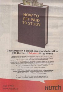 HUTCH Srilanka Scholarship with Works at HUTCH for advance Level Students