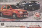 Maruti Suzuki Alto K10 Rs. 2,840,000.00 in Srilanka
