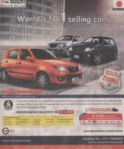 Maruti Suzuki Alto K10 Rs. 1,935,000.00 in Srilanka