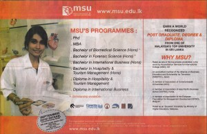 Management & Science University (MUS) Srilanka invites Applications for September 2012 intake