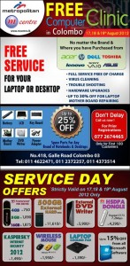 Metropolitan FREE Service on 17th, 18th, 19th August 2012
