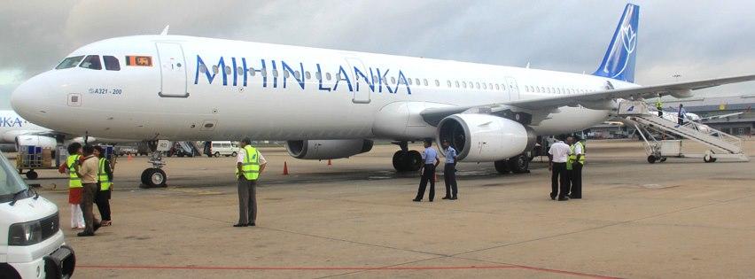Авиакомпания Михин Ланка (Mihin Lanka). Официальный сайт.2