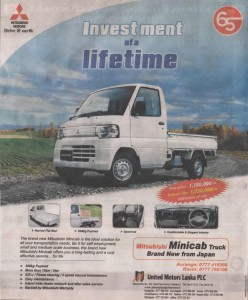 Mitsubishi Minicab Truck for Rs. 1,730,000.00 (inclusive VAT)
