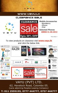 Mobiles & Mobile Accessories Clearance Sale up to 50% till 31st August 2012