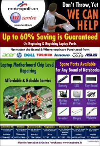 Replacement or Repairs your Laptops in Srilanka