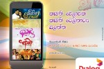 Watch your Favourite Teledrama on your Dialog MYTV